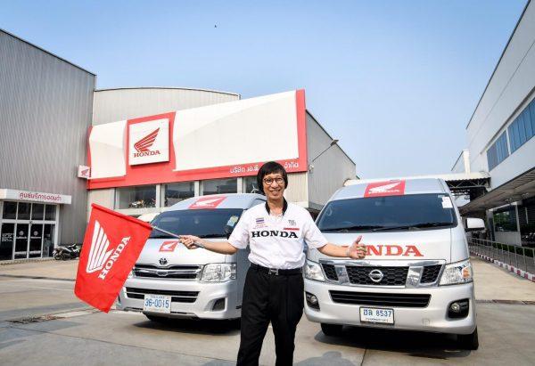 A.P. Honda