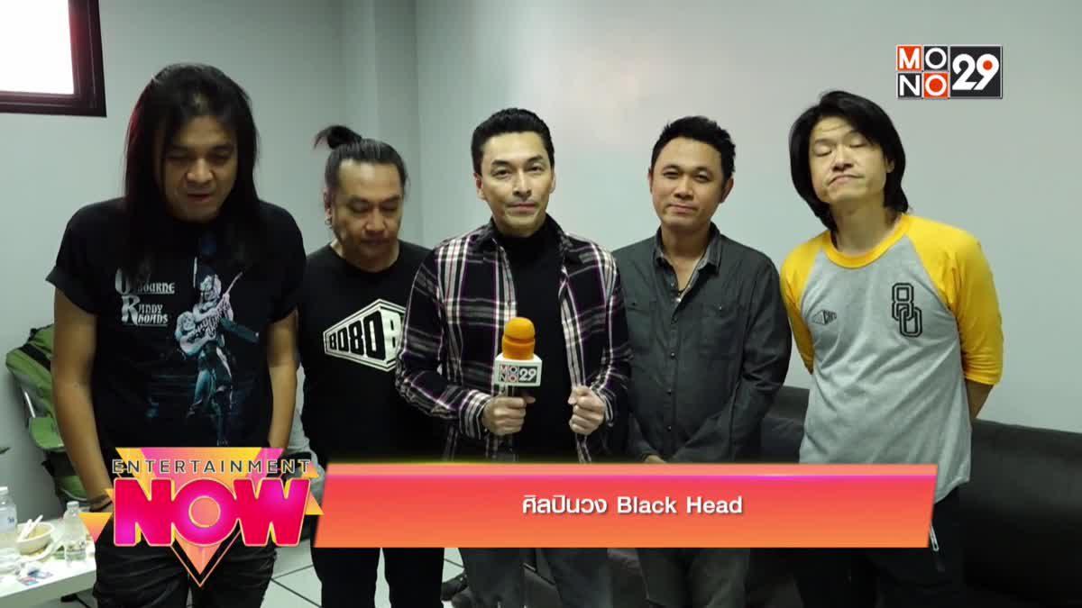 Black Head แท็กทีม Getsunova ระเบิดความมัน ใน GSB Duo Concert