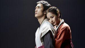 เรื่องย่อซีรีส์เกาหลี Time Slip Dr. Jin ดอกเตอร์จิน หมอข้ามศตวรรษ