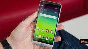 LG เริ่มปล่อยอัพเดต Android 8.0 Oreo ให้ LG G5 อดีดเรือธงได้อัพแล้ว
