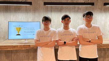 ร่วมเชียร์ทีมนักศึกษา มจธ. ทีมThreeotech ตัวแทนประเทศไทย