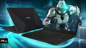ASUS Laptop A570 มาพร้อม AMD Ryzen 5 และ GTX 1050 ในราคาเพียง 19,990 บาท