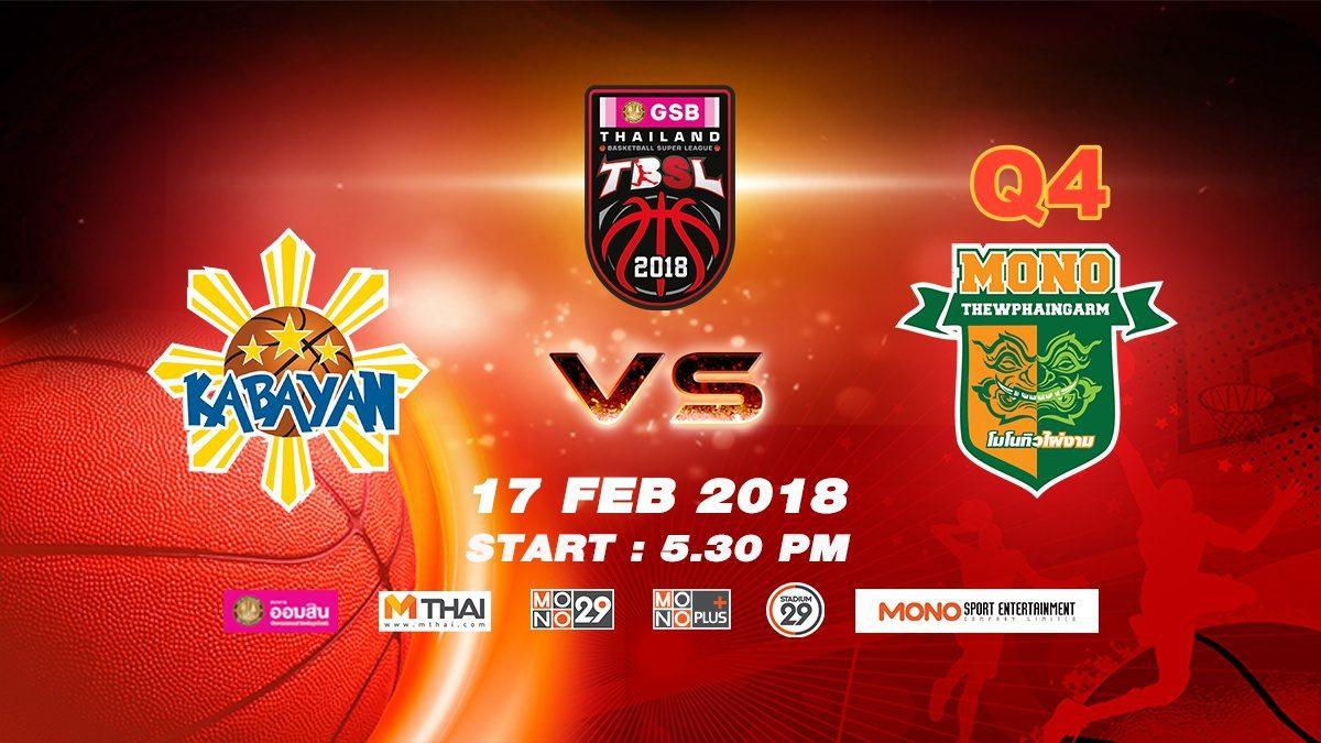 Q4 Kabayan (PHI) VS Mono Thew (THA) : GSB TBSL 2018 (17 Feb 2018)