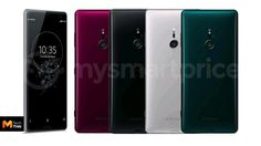 มาครบทุกเฉด!! ภาพ Sony Xperia XZ3 มีถึง 4 สี