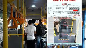 เปิดหลักฐานเด็ด มัด 'รถเมล์เอ็นจีวี' ผิดแบบไม่ตรงมาตรฐาน