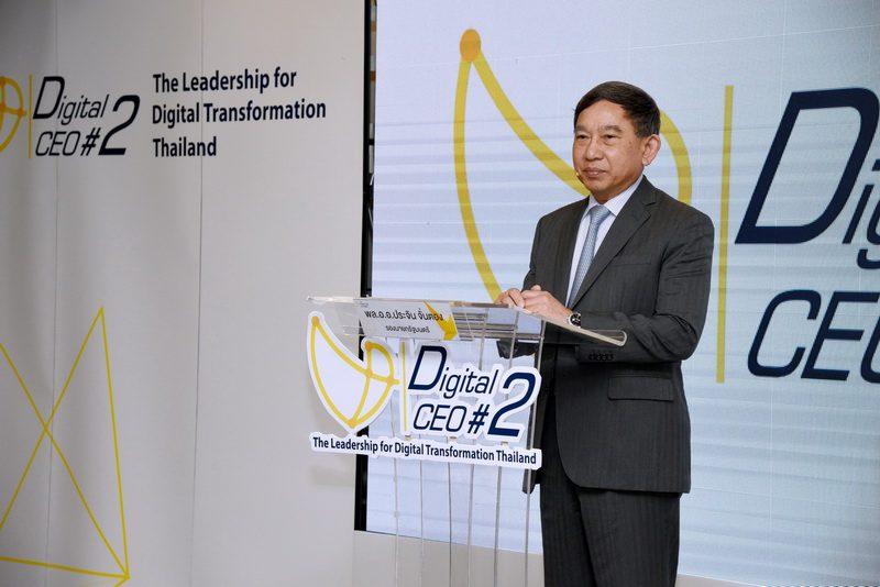 """""""Thailand Digital Society""""ฟันเฟืองสำคัญของการพัฒนาประเทศ ดีป้าเร่งติดอาวุธทักษะดิจิทัลให้ผู้นำยกระดับการทำงานอย่างมีประสิทธิภาพ"""