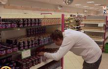 ซูเปอร์มาร์เก็ตสินค้าหมดอายุในเยอรมนี