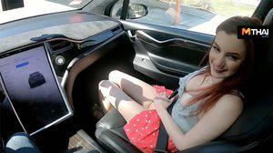 เซ็กซ์คลิป ในรถ Tesla ขณะขับด้วยโหมดอัตโนมัติกำลังฮอตใน Pornhub