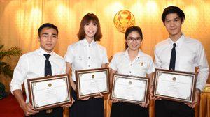 กานต์ เคพีเอ็น รับรางวัล เยาวชนต้นแบบอนุรักษ์ศิลปวัฒนธรรมไทย