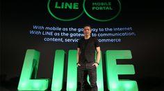 LINE ประกาศ 4 กลยุทธ์หลักปี 2017 สยายปีกสู่ Mobile Portal เพื่อเข้าถึงผู้ใช้งานมากยิ่งขึ้น