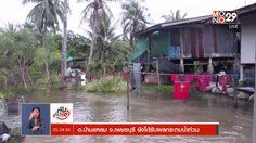 น้ำท่วมยังวิกฤต เพชรบุรี-กาญจนบุรี-ปราจีนบุรี ยังได้รับผลกระทบ