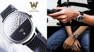 Protected: 5 เหตุผลที่คุณควรมี WISE นาฬิกาแบรนด์ไทย ไว้ติดข้อมือ