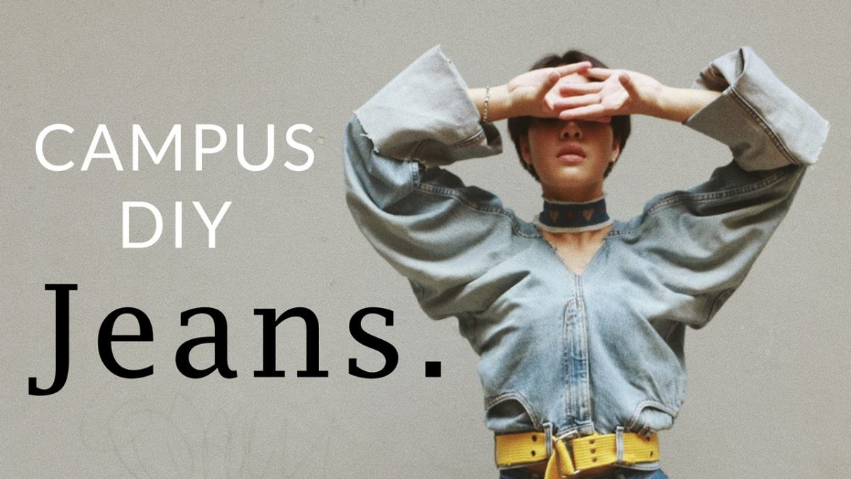 DIY เปลี่ยนกางเกงยีนส์เก่า เป็นเสื้อแจ็คเก็ตสุดฮิป
