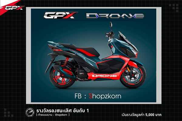 GPX DRONE