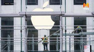 รัสเซียปรับ 'แอปเปิล' กว่า 12 ล้านดอลลาร์ ฐานครอบงำตลาดแอปฯ