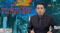 The Day News Update 05-01-60