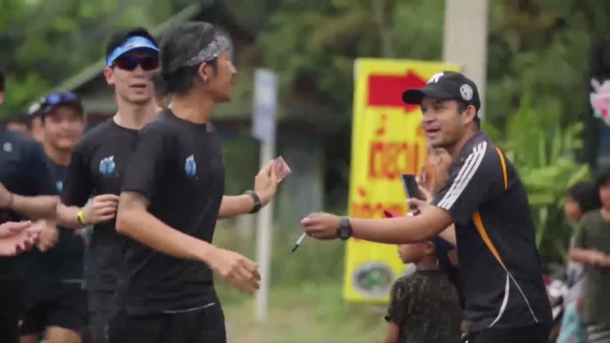 บรรยากาศ ตูน บอดี้สแลม วิ่งการกุศล #ก้าวคนละก้าว วันที่สาม
