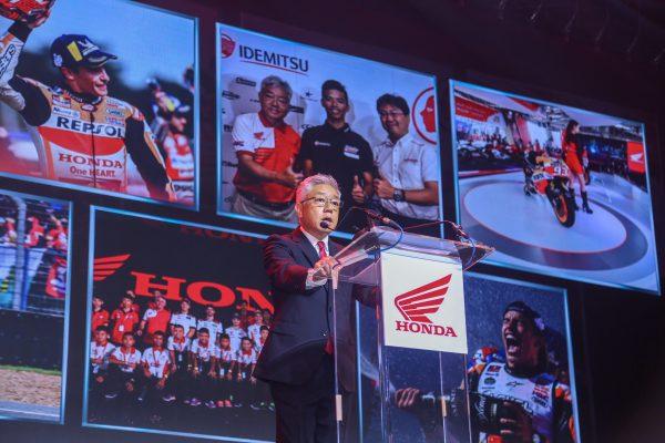 A.P.Honda