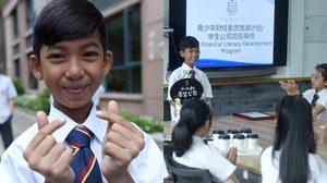 เด็กชายสาลิก พูดได้ 16 ภาษา รับทุนเรียนต่อที่จีน
