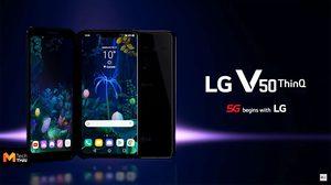 เปิดตัว LG V50 ThinQ พร้อมอุปกรณ์เสริมจอที่ 2 แบบพับได้