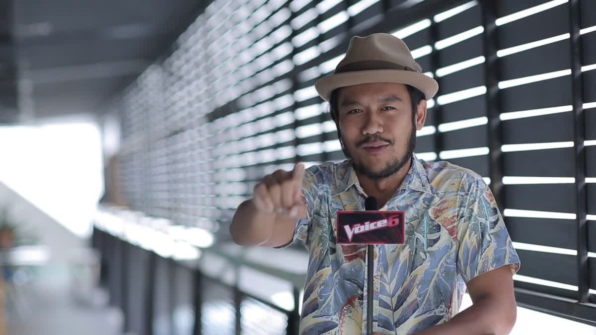 โค้ชสิงโต ท้าไฟท์! พร้อมเปลี่ยนเวที The Voice Thailand 6 เป็นสนามรบ!!