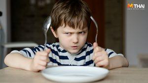 ทำความรู้จัก ภาวะ Refeeding Syndrome ผลกระทบจากการ ขาดสารอาหาร มานาน