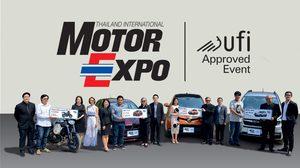 MOTOR EXPO เผยโฉมผู้โชคดี คว้ารางวัลชิงรถ มูลค่ารวมกว่า 3 ล้านบาท!