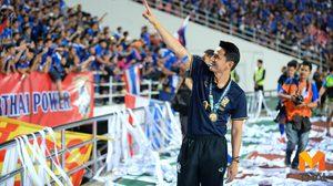 ตัดสินใจแล้ว? ซิโก้ 'ถามว่าคิดถึงน้องๆ ทีมชาติไทยไหม… คิดถึงมาก'