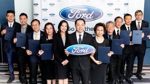 Ford จับมือ 9 พันธมิตรผู้จำหน่าย Ford  เดินหน้าขยาย โชว์รูม และศูนย์บริการให้ครอบคลุมทุกพื้นที่ทั่วประเทศ
