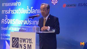 2 นักวิจัยไทย เตรียมดำน้ำสำรวจวิจัยขั้วโลกเหนือครั้งแรกของเอเชีย