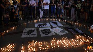 กลุ่มทีชัลล่า จุดเทียนแสดงพลัง 'เสือดำ ต้องไม่ตายฟรี'