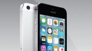iPhone 5s ลดราคาเหลือ 7,900 เวลาจำกัด