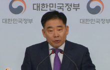 เกาหลีใต้ยกระดับการตรวจสอบอาหารญี่ปุ่น