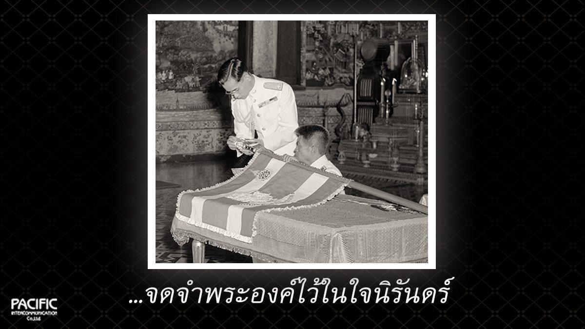 64 วัน ก่อนการกราบลา - บันทึกไทยบันทึกพระชนมชีพ