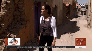 'แองเจลินา โจลี' เยี่ยมค่ายผู้อพยพตอนเหนือของอิรัก