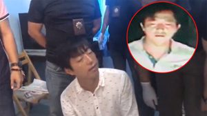 รวบแล้ว หนุ่มชาวจีนฆ่าโหดหญิงชรา หมกดอนโด
