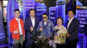 Yamaha ดึง โต้ง TWOPEE นั่งแท่น MT-15 Endorser เปิดโลกของ Night Biker