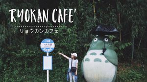 รีวิว : เรียวกัง คาเฟ่ (Ryokan Cafe) เที่ยวเมืองไทยเหมือนไปญี่ปุ่น!