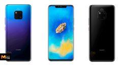 หลุด!! คะแนนทดสอบพลังของ Huawei Mate 20 Pro แรงสุดใน Android