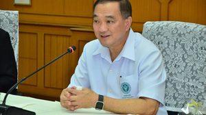 กรมสุขภาพจิตเผย ฆ่าตัวตายของไทยอยู่ที่แสนละ 6.35 คน ไม่ใช่แสนละ 16 คน