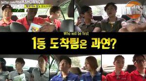 รันนิ่งแมน ตอนที่ 202 จูจีฮุน, จีซอง, ฟาเบียน, แซม, ชายูรัม, โบมี (A-pink), นาอึน (A-pink), ฮอคยองฮวาน, แบกซองฮยอน