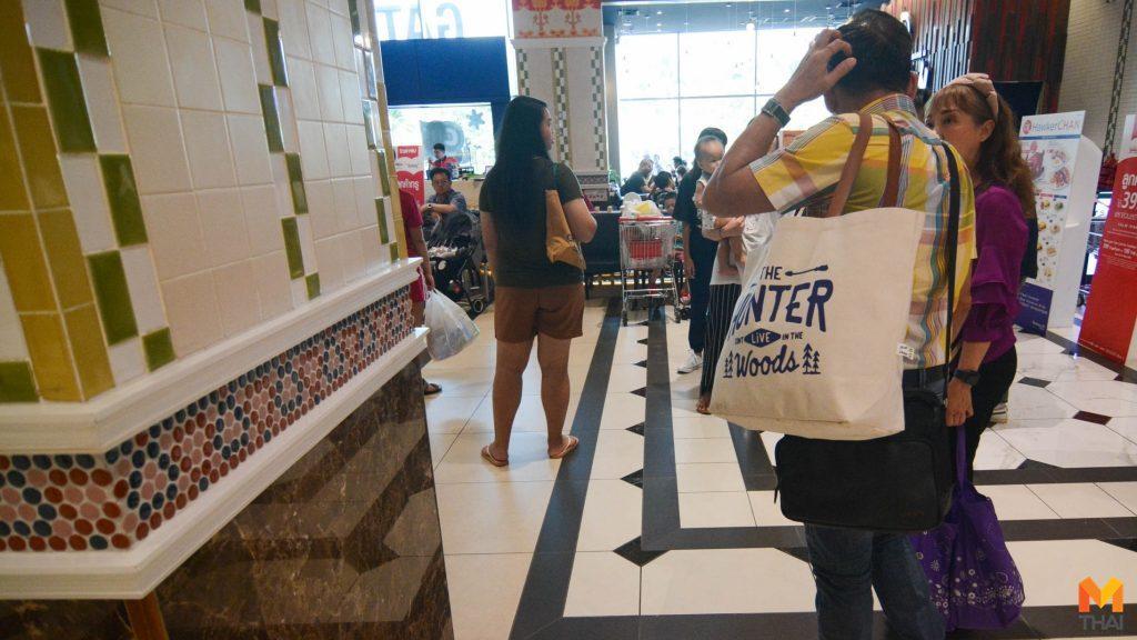 """""""กรุงเทพโพลล์"""" เผยเด็กไทย 98.5 รู้เรื่องรณรงค์ยกเลิกใช้ถุงพลาสติก"""