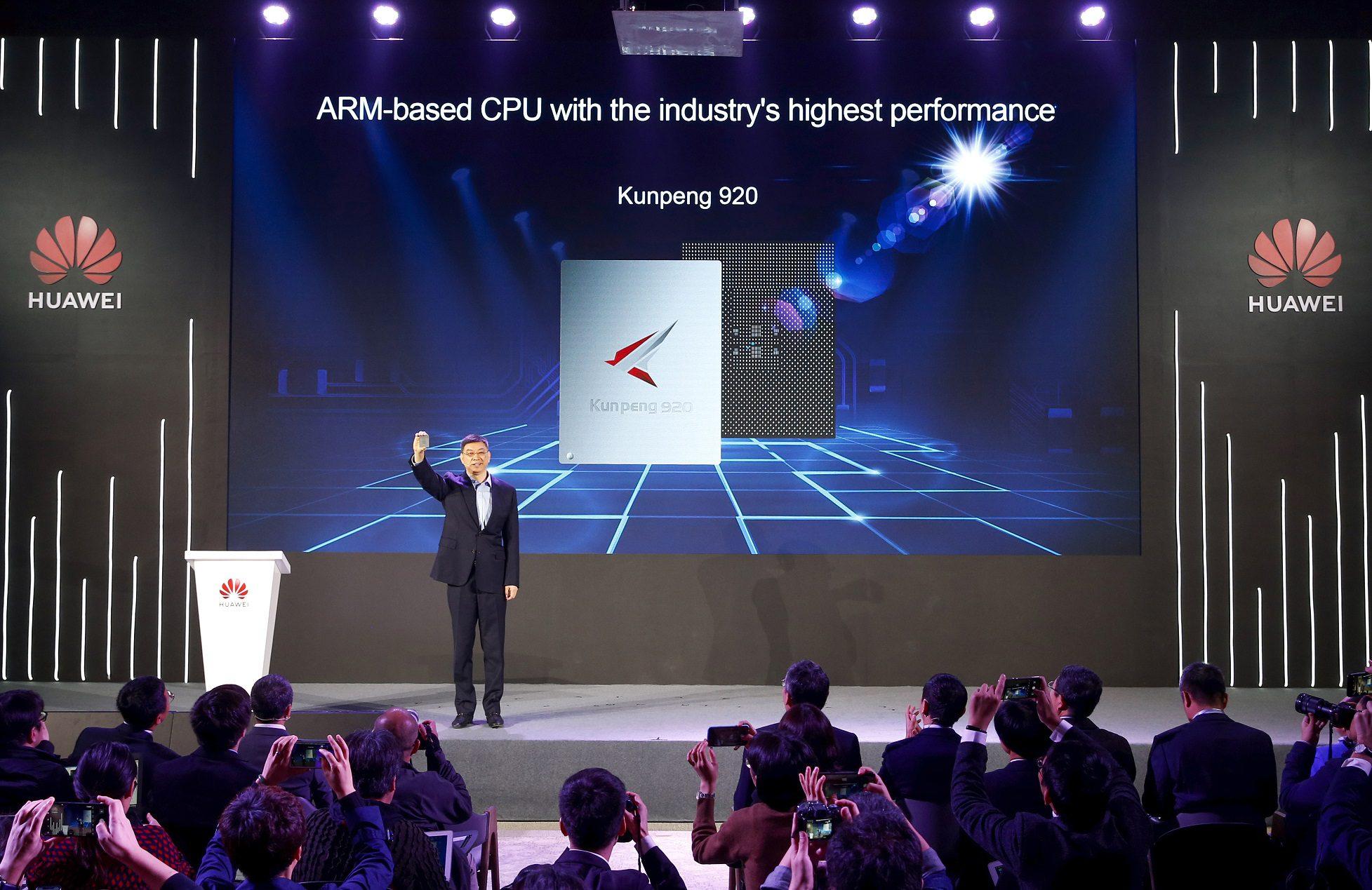 หัวเว่ยเปิดตัว CPU ARM ประสิทธิภาพสูงสุดในอุตสาหกรรม ยกระดับพลังการประมวลผลระดับโลก