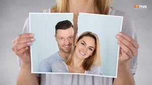 ดึงสติค่ะซิส! 3 วิธีเชิดใส่ เมื่อมีคนมาบอกว่า แฟนใหม่ ของเขา สวยกว่าเรา
