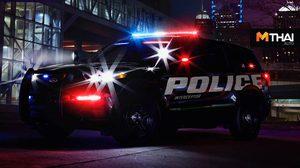 2020 Ford Explorer SUV 7ที่นั่ง จ่อเปิดตัวมกราคม 2019 นี้ที่ สหรัฐอเมริกา