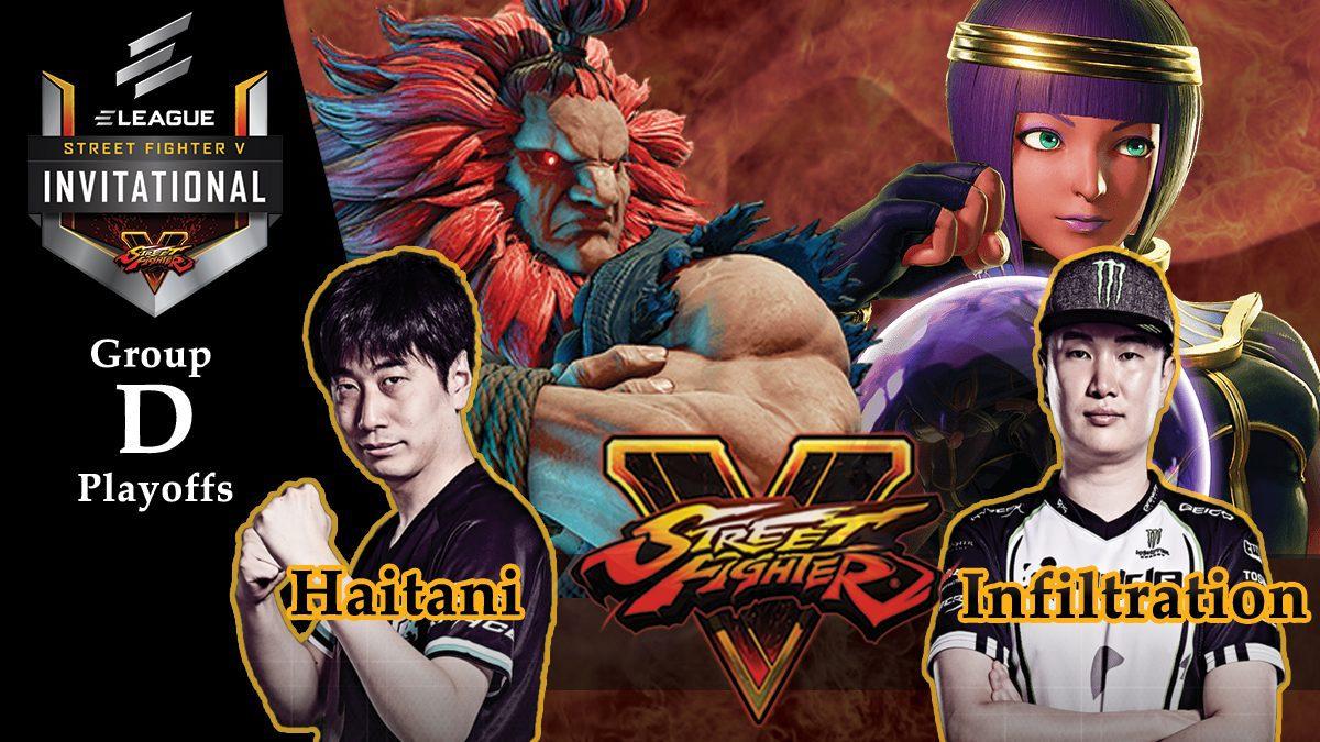 การแข่งขัน Street Fighter V | ระหว่าง Infiltration vs Haitani [Group D]