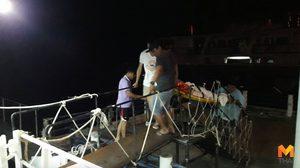 ระทึกกลางดึก!! เรือโดยสารฝ่าคลื่นลม รับผู้บาดเจ็บสาหัสจากเกาะพะงัน