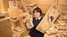 นักศึกษาชาวญี่ปุ่น เปลี่ยน กระดาษลัง ให้กลายเป็นงาน 3 มิติ ที่ทุกคนต้องอ้าปากค้าง!!