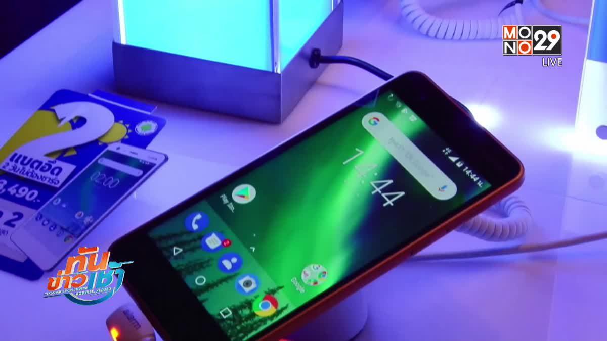 เปิดตัวสมาร์ทโฟน โนเกีย 2