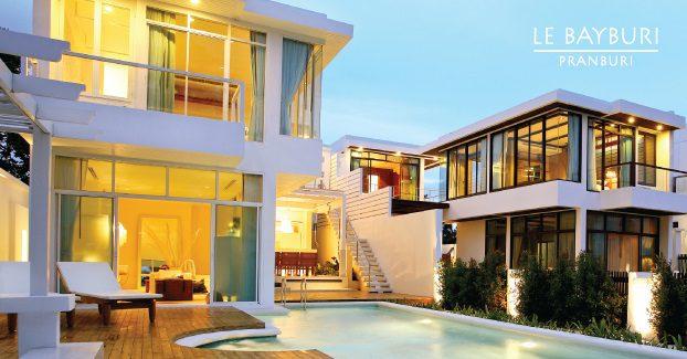 10 บ้านพักพูลวิลล่าที่หัวหิน เลอเบย์บุรี ปราณบุรี (Le Bayburi Pranburi)